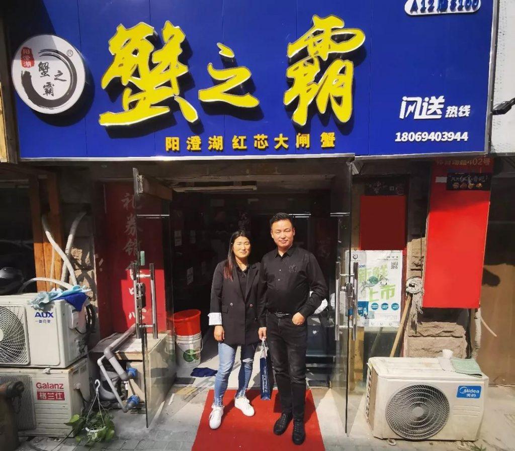 视察杭州下城门店