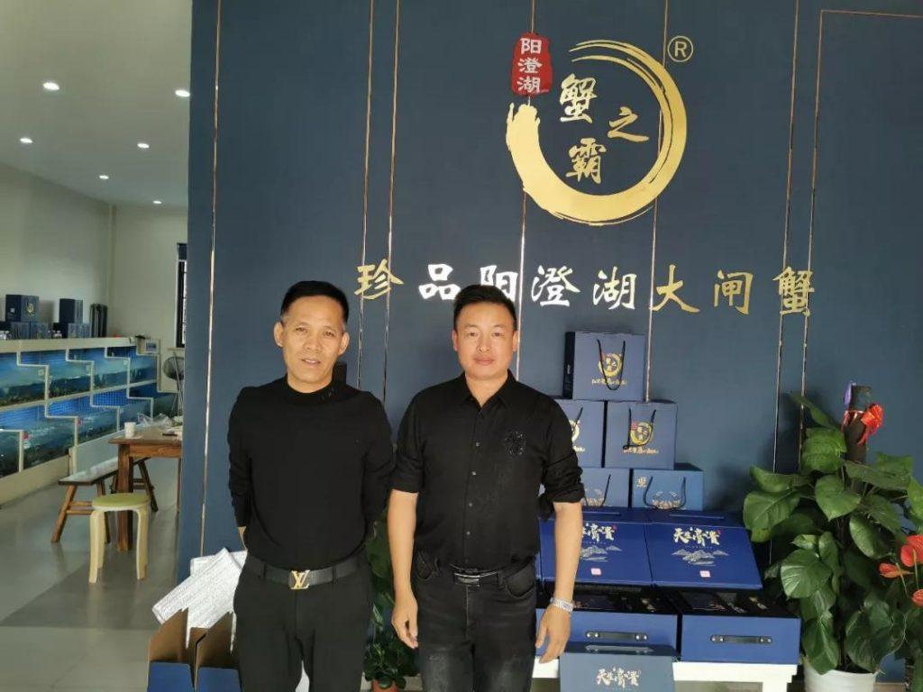 视察杭州义蓬门店